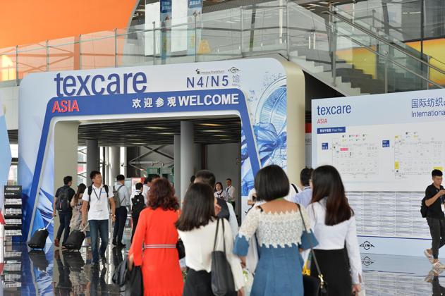 Asia Texcare 2019